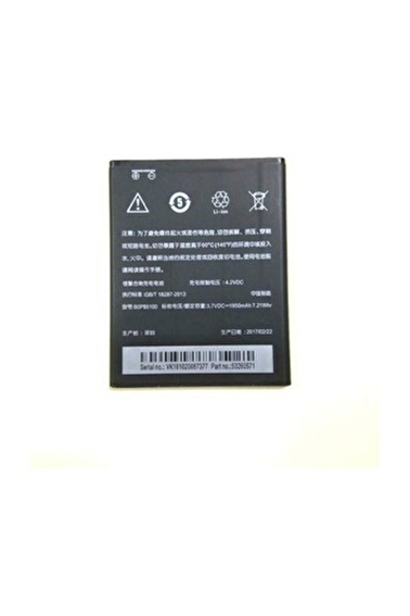 Htc Desire 316 / 516 B0PB5100 Batarya Pil Renkli